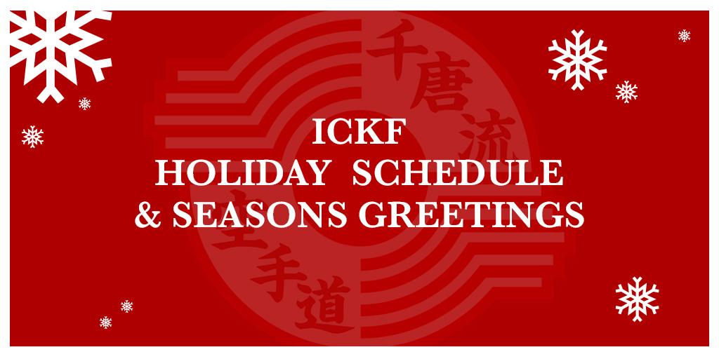 2020 Holiday Schedule & Seasons Greetings